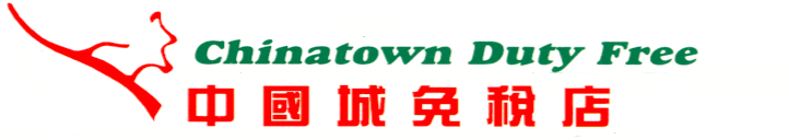 Logo Chinatown Duty Free